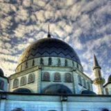 Об Исламе