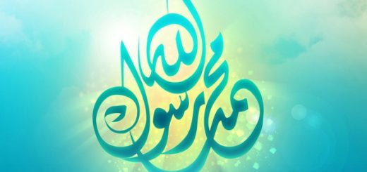 Слова Пророка Мухаммада