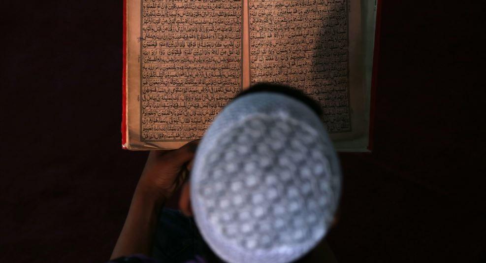 'Абдуллаh ибн Мас`уд