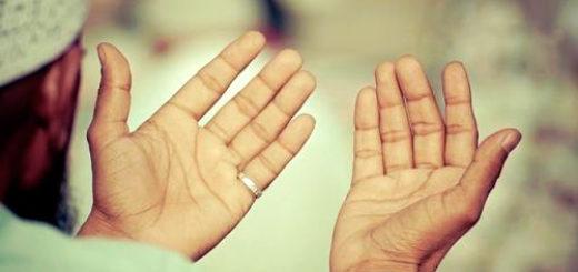 Дуа для исполнения желаний «Ас-Салят ан-нария»