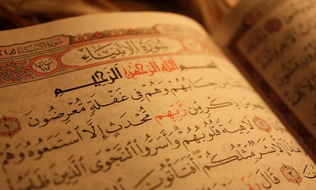 Сглаз в Исламе и как избавиться от него