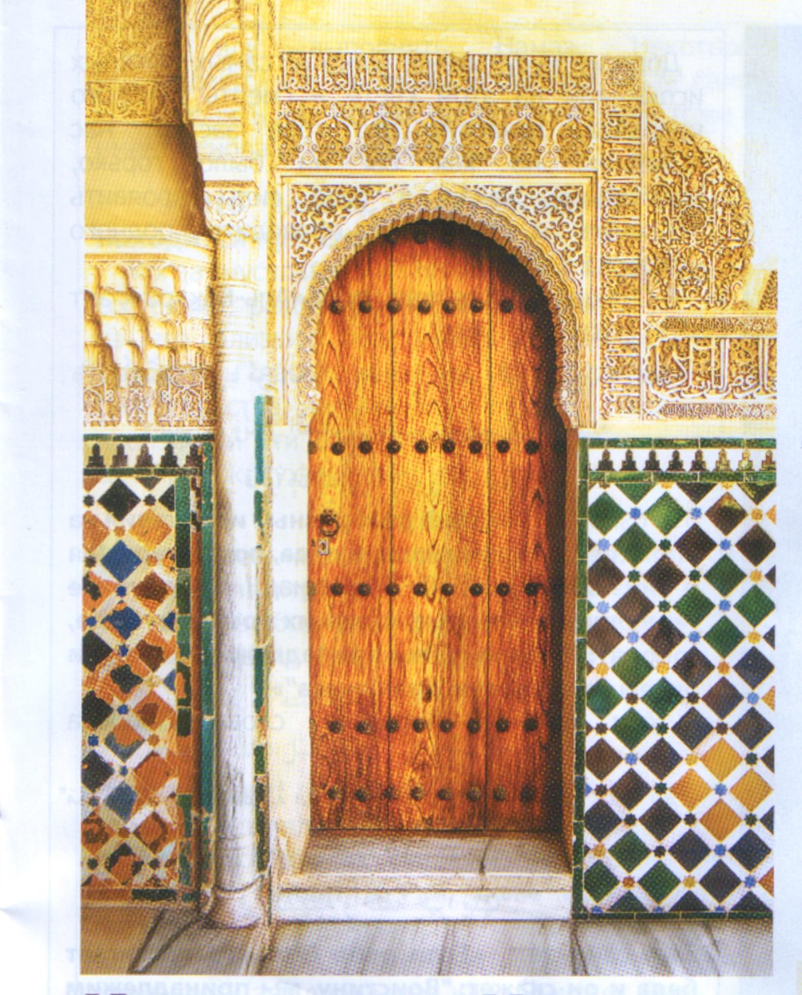 Как принял Ислам 'Амр ибн Аль-Джамух Аль-Ансарий
