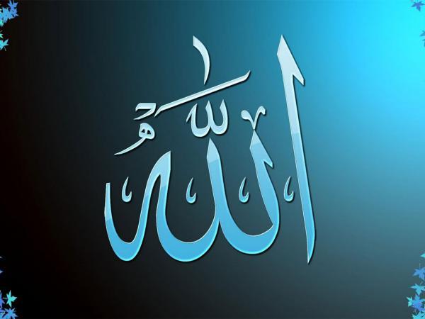 О видении Аллаhа на Том Свете верующими в Раю