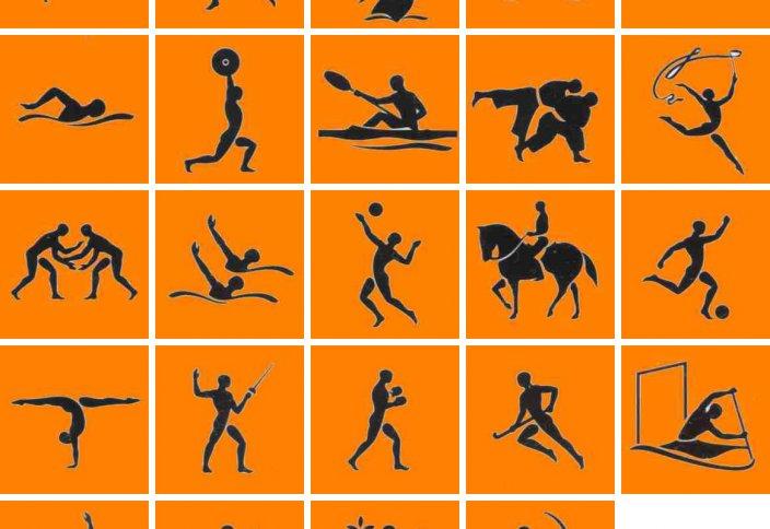 Спорт в Исламе