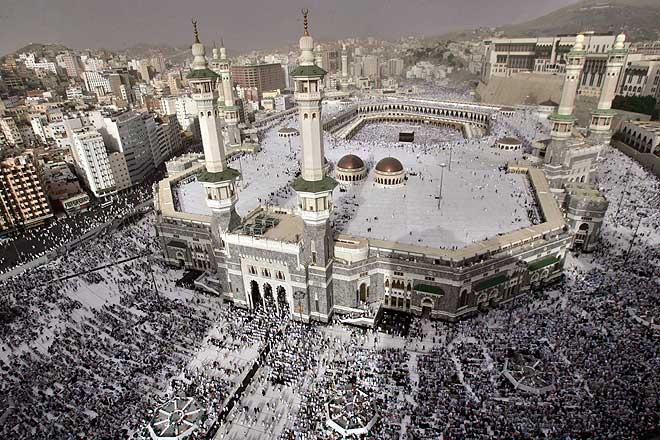 Праздники в Исламе