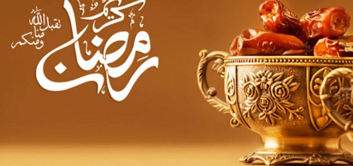 месяц рамадан и интимная жизнь-ищ3