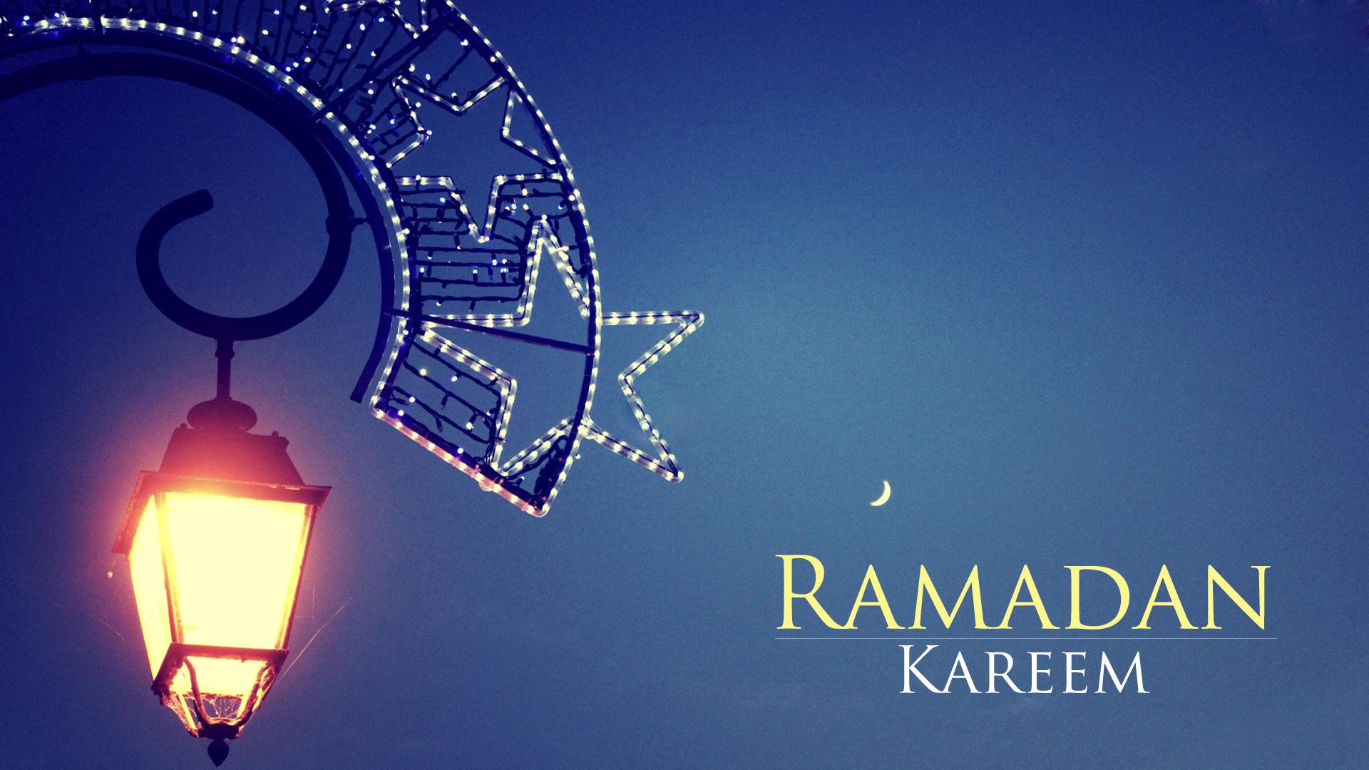 О начале поста месяца Рамадан