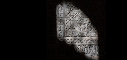 О времени смуты предупреждал Пророк Мухаммад
