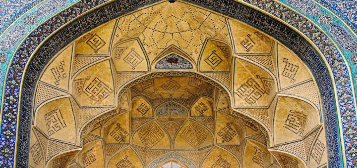 Архитектура Ислама