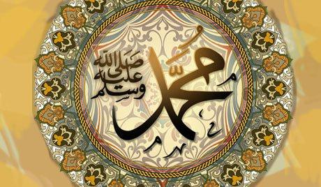 Как родился Пророк Мухаммад