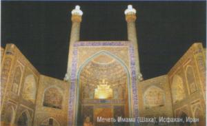 Мусульманская архитектура