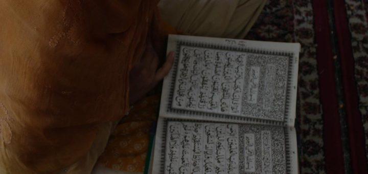 Толкование Суры 78 «Ан-Наба»