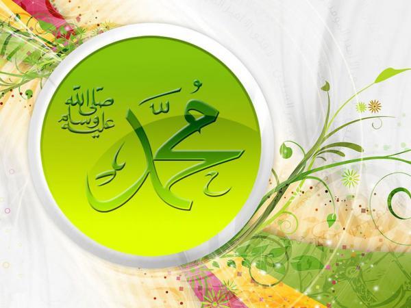 Качества и характер Пророка Мухаммада
