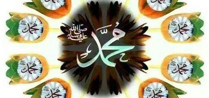 Каким был Пророк Мухаммад
