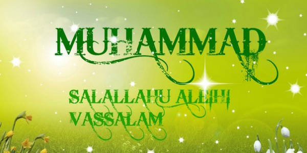 Пророк мухаммад занимался сексом
