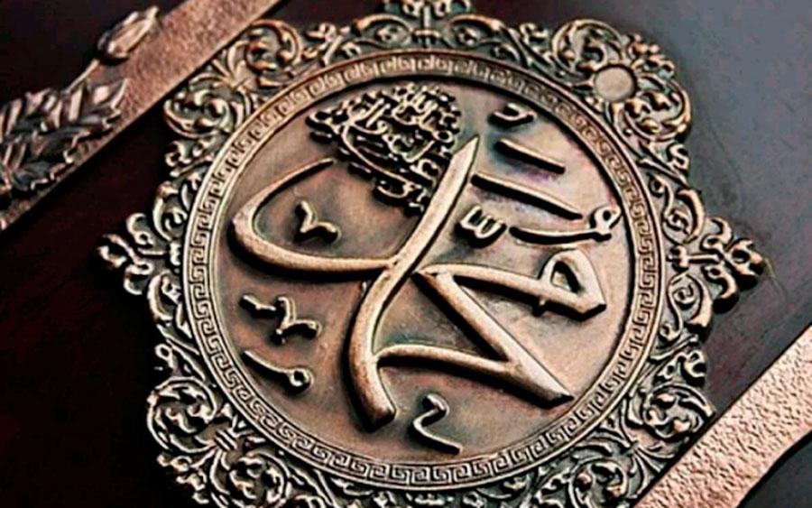Как Пророк Мухаммад обращался с животными