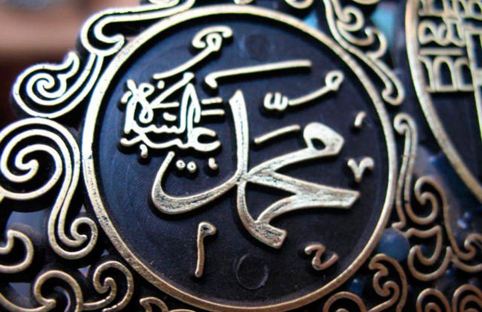 Отношение Пророка Мухаммада к своим детям и внукам