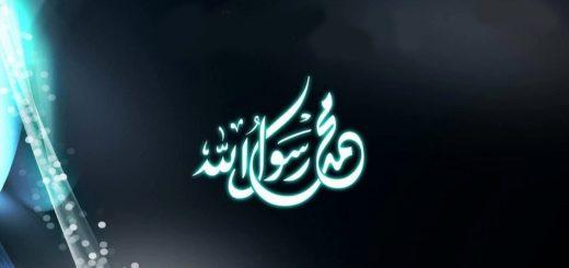 Что стало причиной смерти Пророка Мухаммада