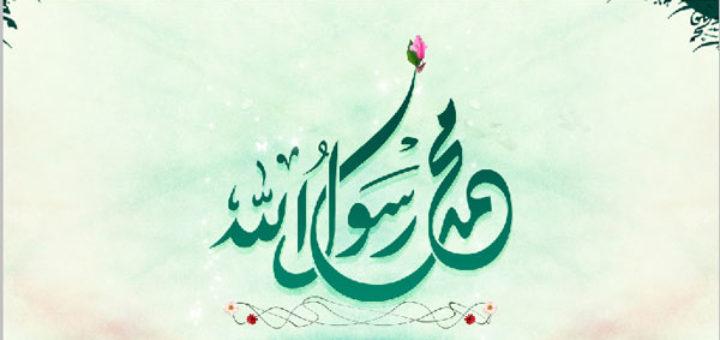 Как люди любили Пророка Мухаммада