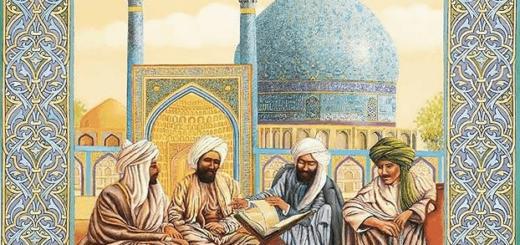 Как приобретаются знания в Исламе