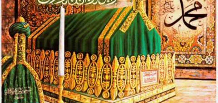 Смерть Пророка Мухаммада