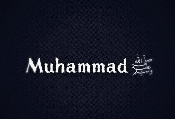 33 факта о Пророке Мухаммаде