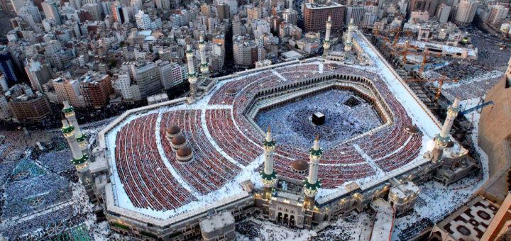 Как отмечали Мавлид в родном городе Пророка