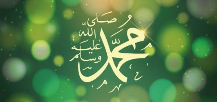 Рождение Пророка Мухаммада - особое событие для всего человечества