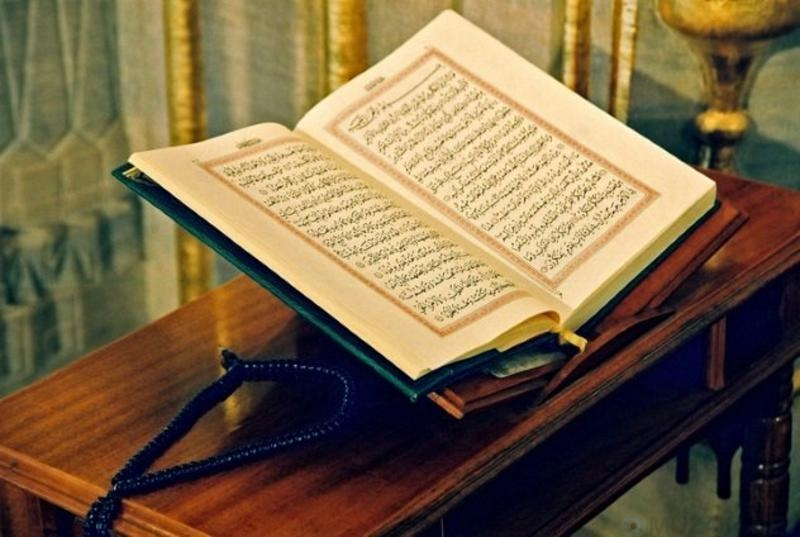 Что будет с Кораном перед Концом Света