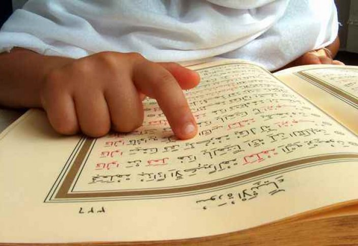 Как стать хафизом (чтецом Корана)