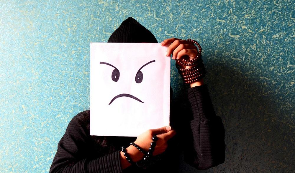 Дуа от гнева