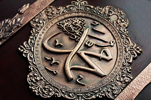 Как мусульманину следует вести себя со своим учителем по религии