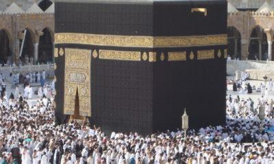 О том, как была построена Ка'ба (Кааба)