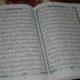 Рассказ о Кабиле и Хабиле (Каин и Авель) в Исламе