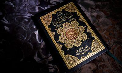 Что сказано о Пророке Ное в Коране