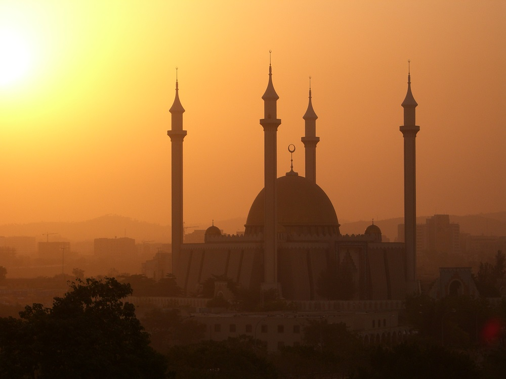Понятие справедливости в Исламе