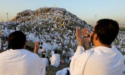День Арафа - лучший день в году