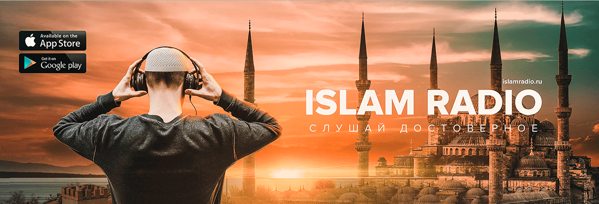 islamradio-wall1-min
