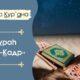 Сура Аль Кадр, толкование и перевод